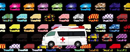[24093S] 日本赤十字社長岡赤十字病院 24093S