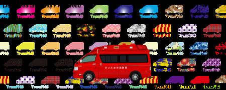 [24097S] 埼玉市消防局 24097S