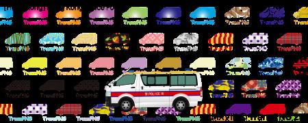 政府/緊急車輛 24099S