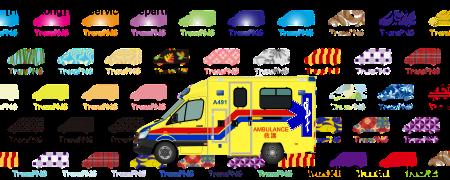 政府/緊急車輛 24100S