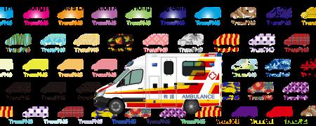 政府/緊急車輛 24107S