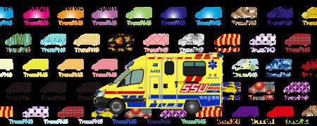政府/緊急車輛 24108S