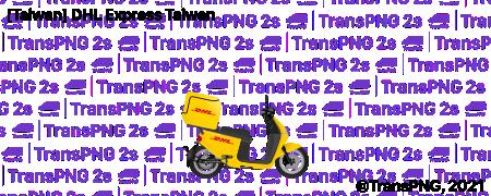 TransPNG.net | 分享世界各地多種交通工具的優秀繪圖 - 電單車 26014S