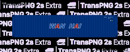 TransPNG.net | 分享世界各地多種交通工具的優秀繪圖 - 貨櫃 C20004S