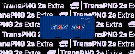 TransPNG.net | 分享世界各地多種交通工具的優秀繪圖 - 貨櫃 C20005S