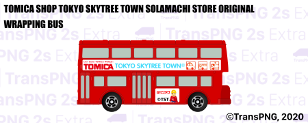TOMICA T20009S