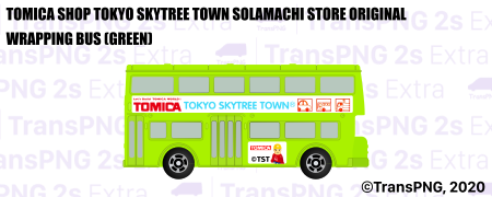 TOMICA T20011S