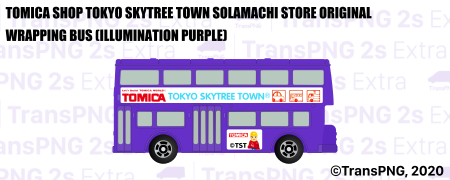 TOMICA T20013S