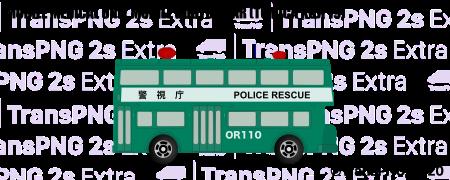 [T20017S] Mobile Medical Unit Mobile Doctor Car (Tomica Kuji 19) T20017S